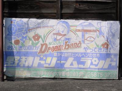 20061025-01.jpg