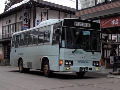 のざわ温泉交通バス