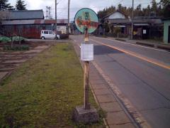 聖籠バス停