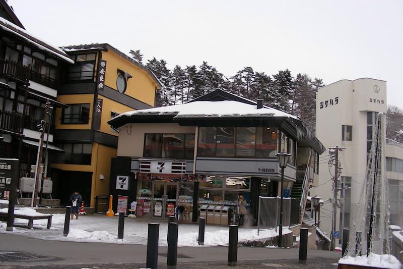 草津温泉 セブンイレブン
