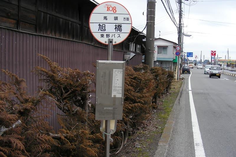 旭橋 バス停