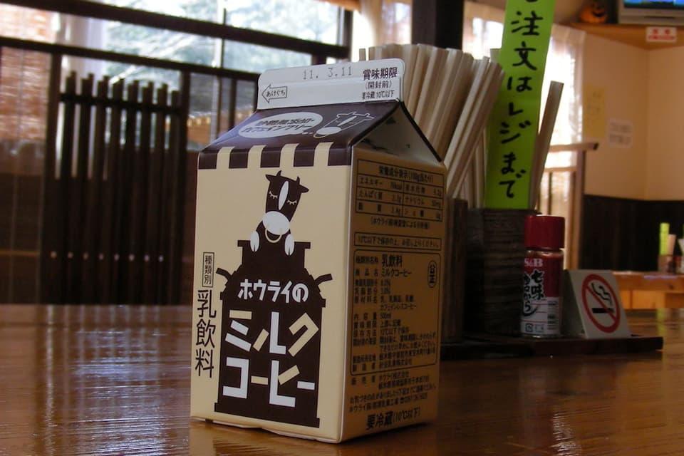 ホウライのミルクコーヒー