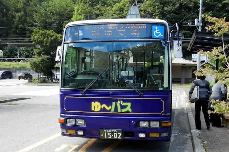塩原温泉 ゆ~バス