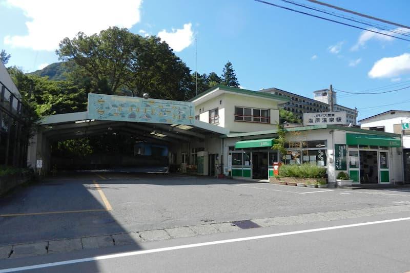 塩原温泉駅