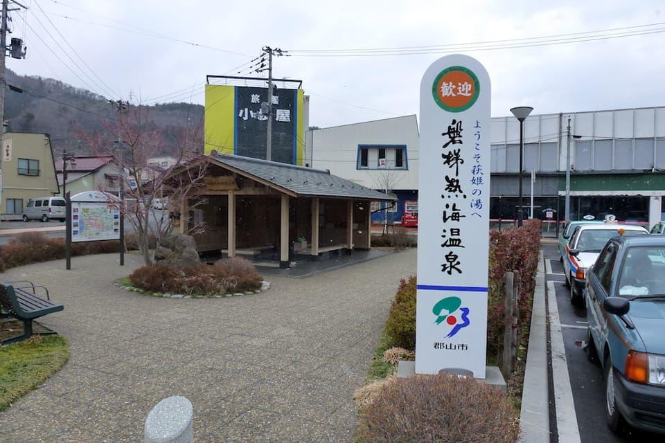 2012banetsu06.jpg