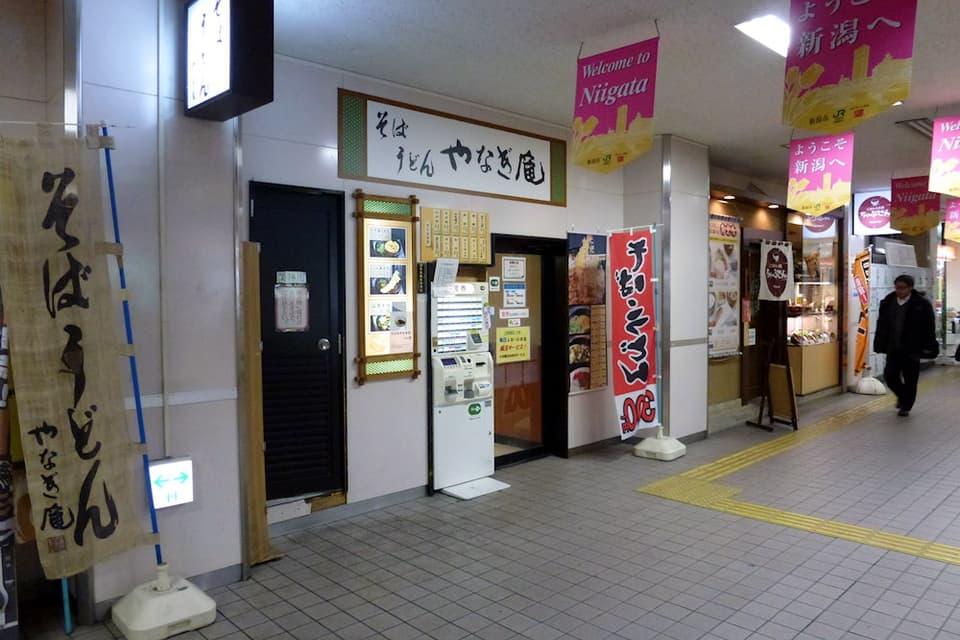 2012banetsu17.jpg
