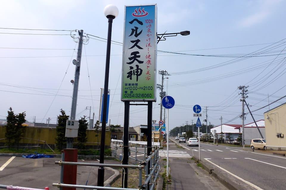 2012banetsu20.jpg