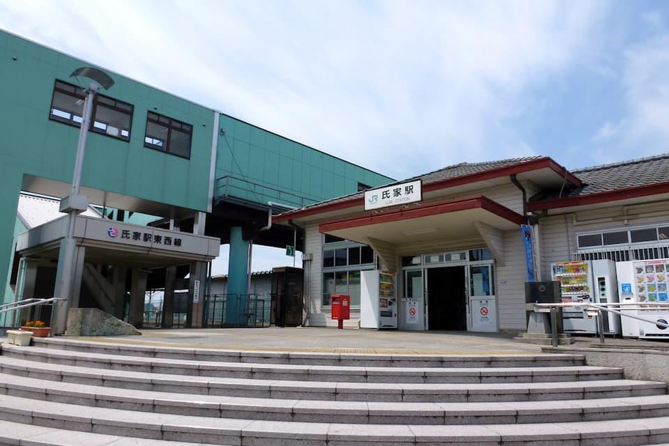 氏家駅東口