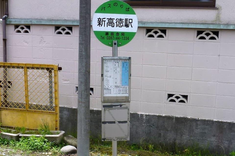 2012shintakatoku03.jpg