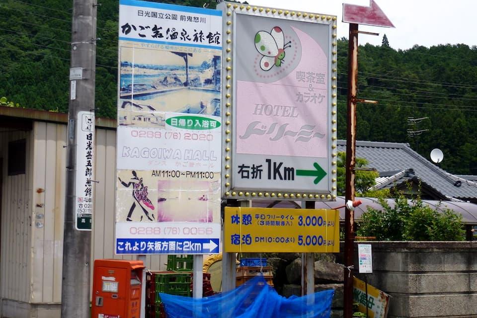 2012shintakatoku04.jpg