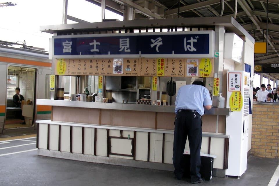 静岡駅 立ち食いそば