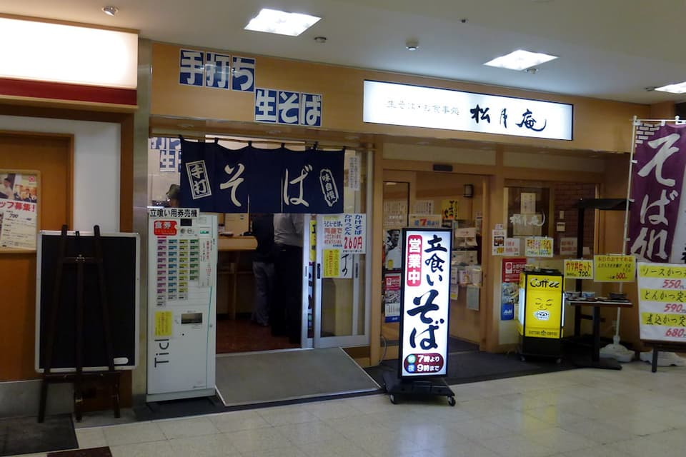 2012yamagatasendai02.jpg