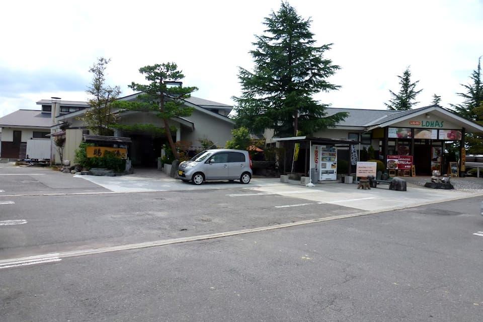 2012yamagatasendai07.jpg