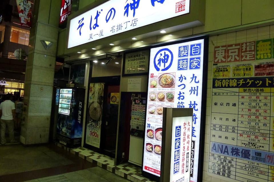 2012yamagatasendai18.jpg