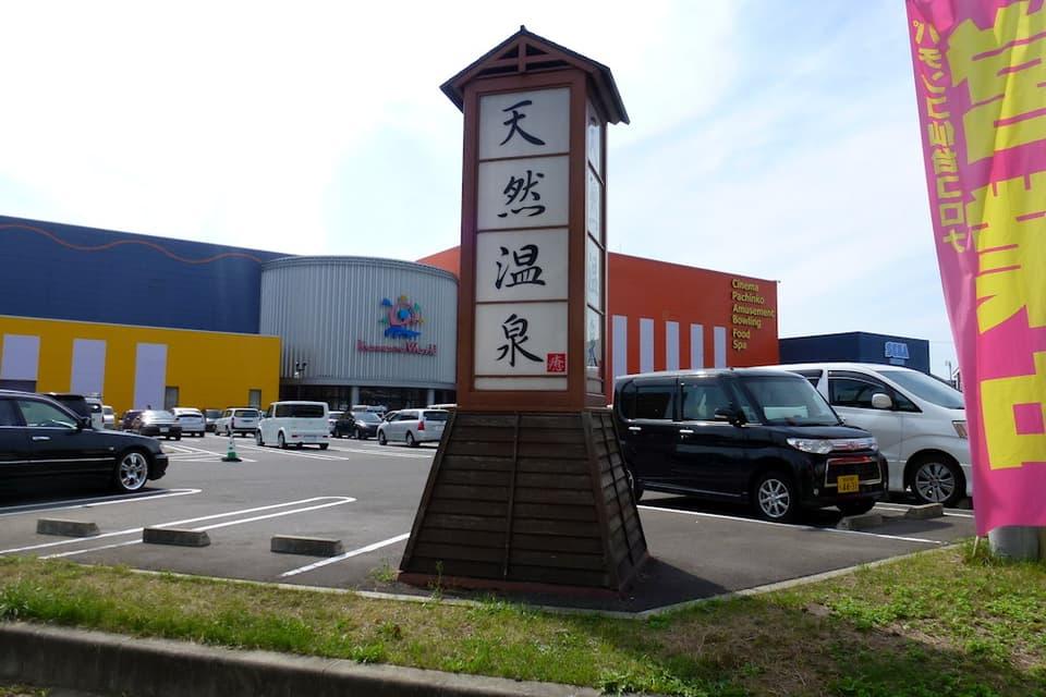2012yamagatasendai22.jpg
