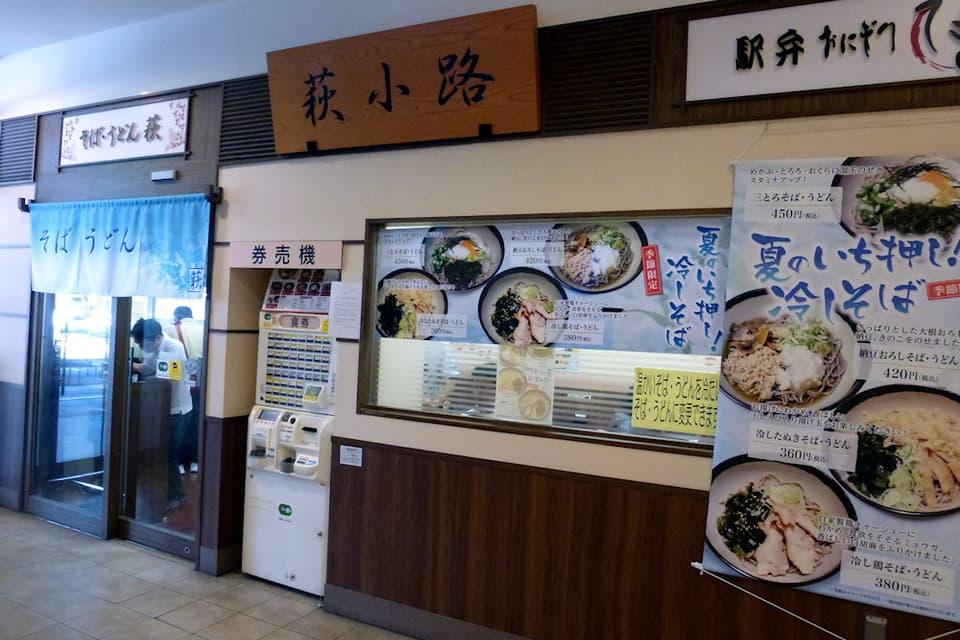2012yamagatasendai27.jpg