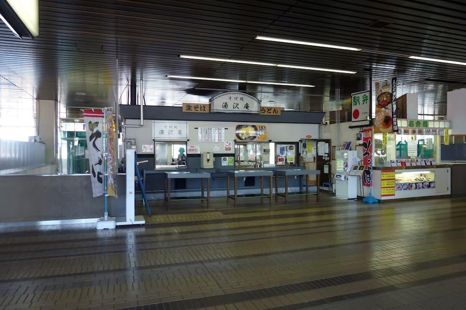2012yuzawa06.jpg