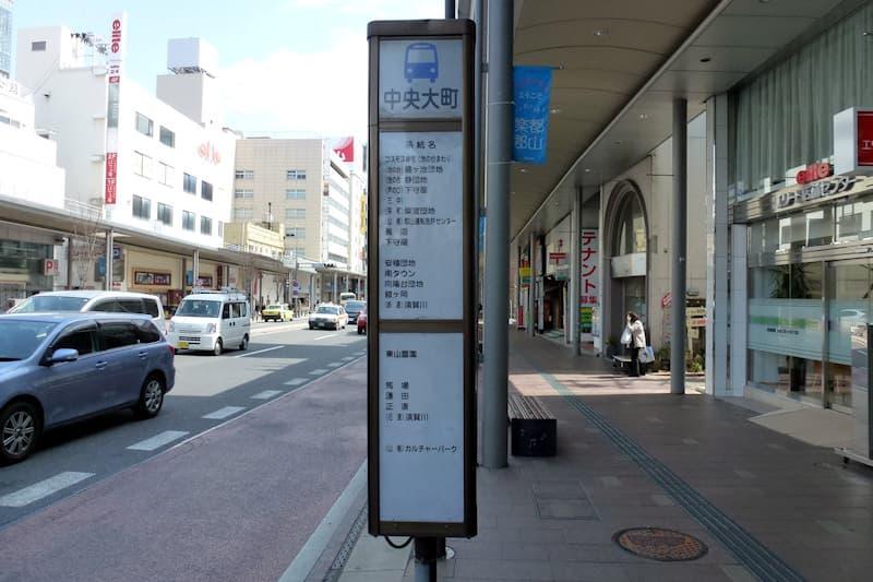2013koriyama02.jpg