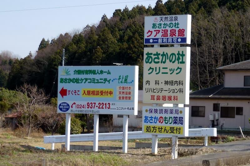 2013koriyama03.jpg