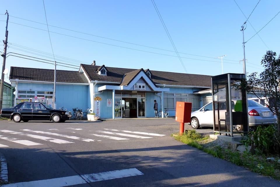 筑西遊湯館