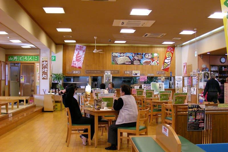 極楽湯 宇都宮店