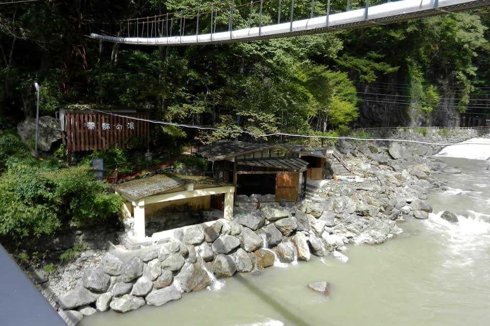 川治温泉 薬師の湯