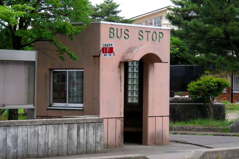 三島支所前 バス停
