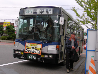 月岡温泉シャトルバス