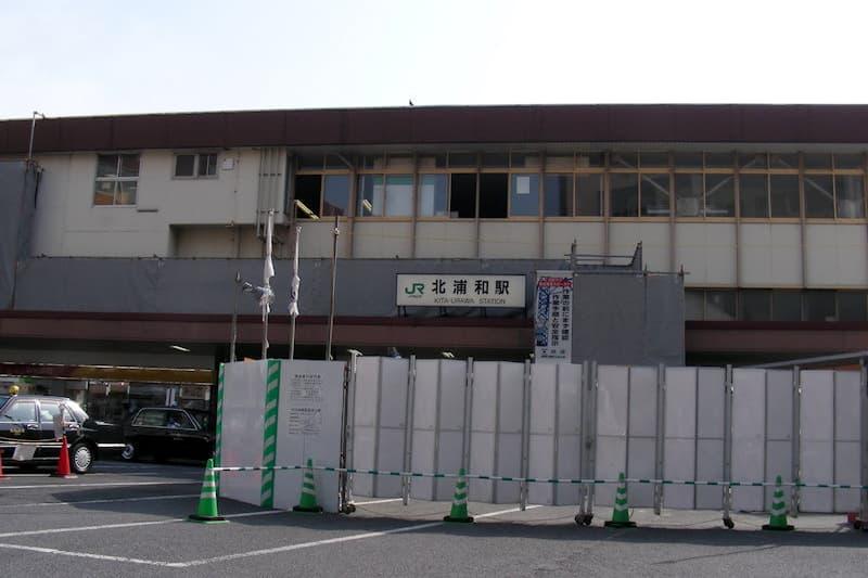 北浦和駅 東口