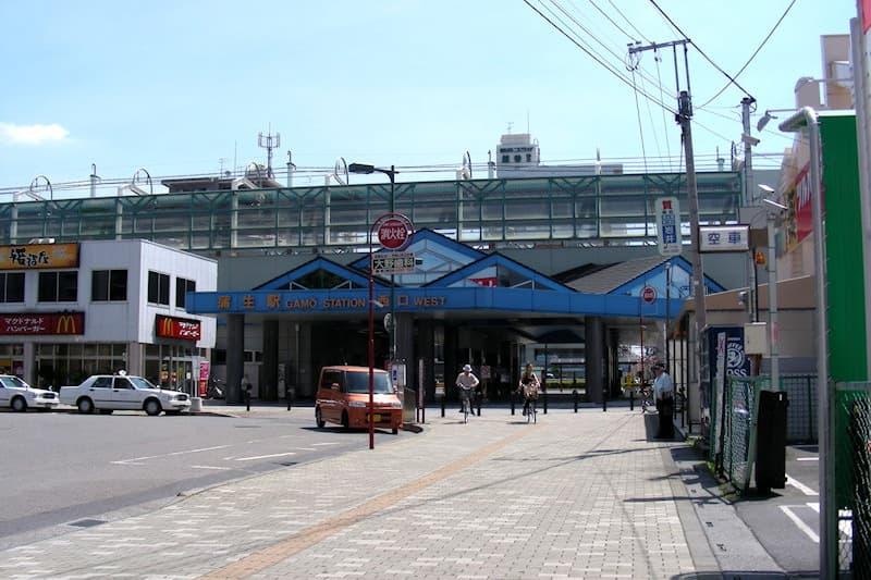 蒲生駅西口