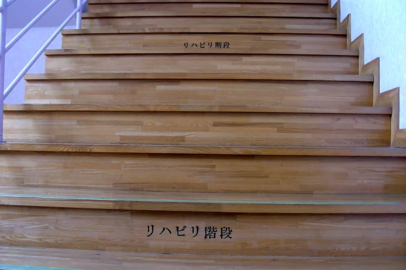前橋温泉 クアイテルメ