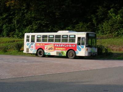 休憩中のバス