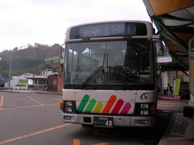 まつだい駅東頚バス