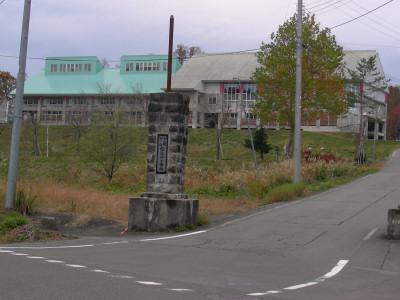 松之山小学校