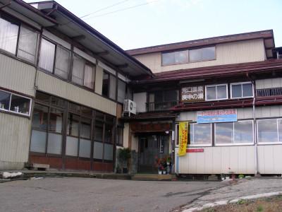 植木屋旅館