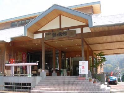 栃の実館入口