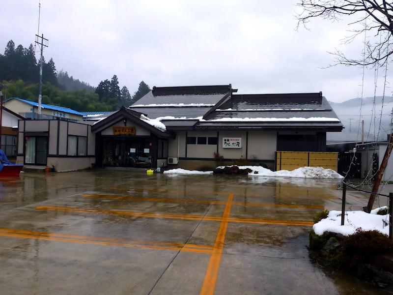 東鳴子温泉なんぶ屋