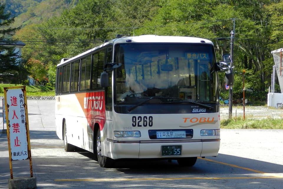 日光湯元温泉 東武バス