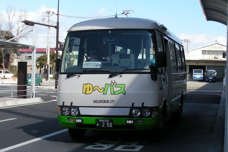 那須塩原市営 ゆ~バス