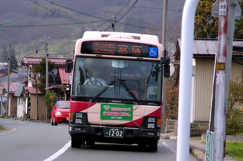 山交バス 宮宿行