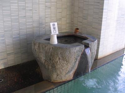 龍雲荘飲泉