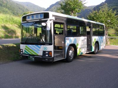 笹倉温泉バス
