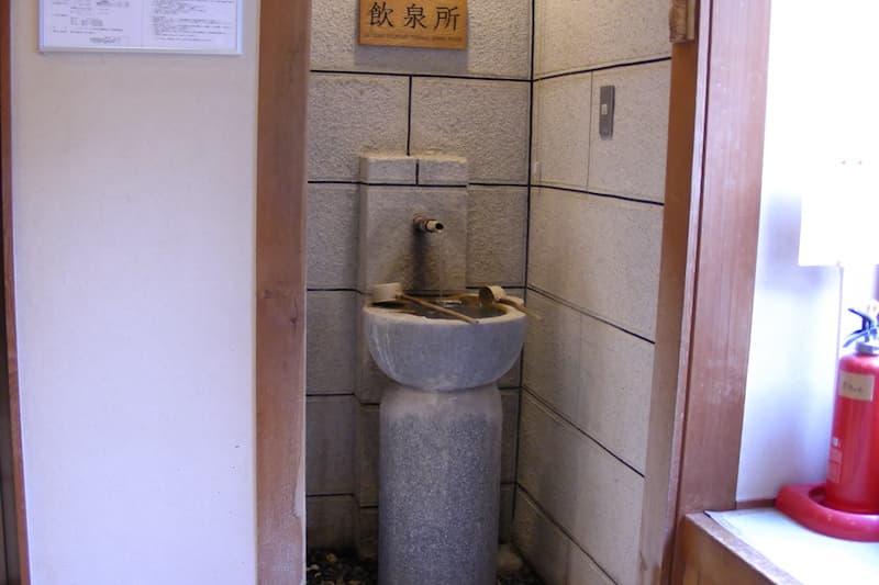 四万清流の湯