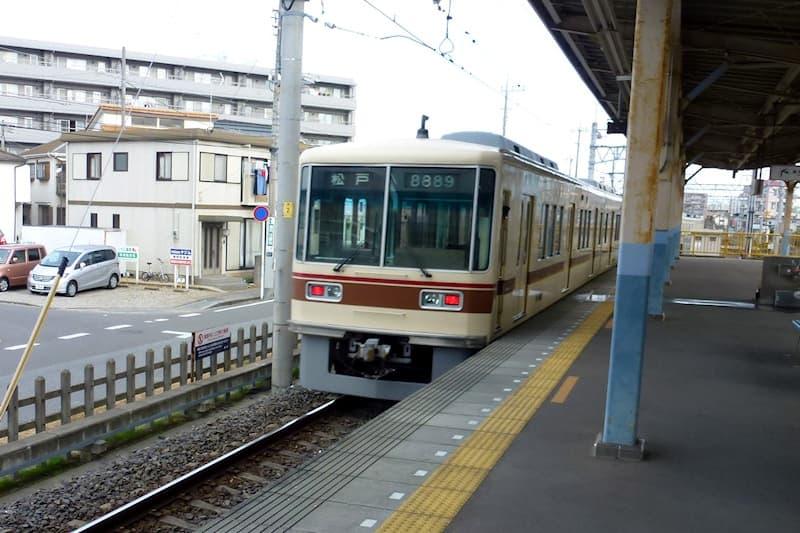 新京成電鉄 薬園台駅