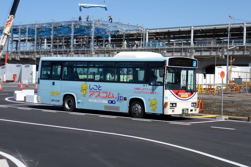 国際十王交通 伊勢崎駅