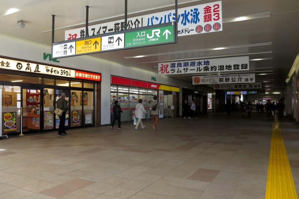 小山駅中央自由通路
