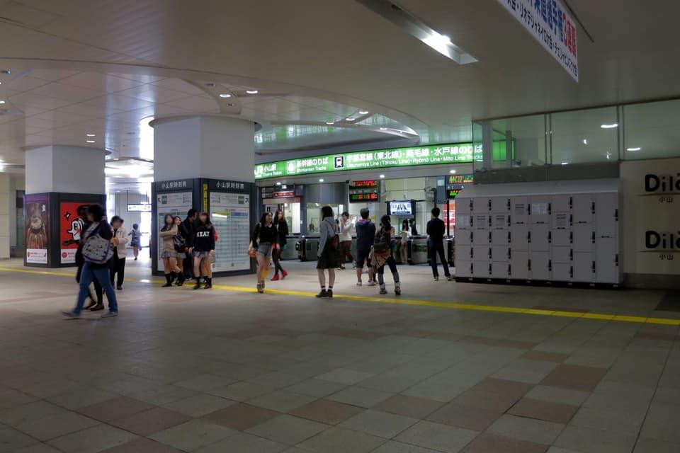 小山駅改札口