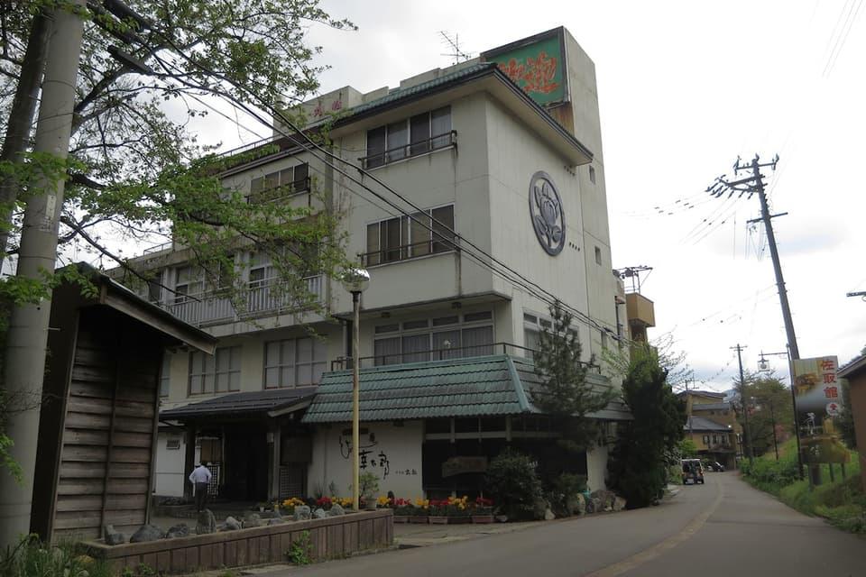 ホテル丸松