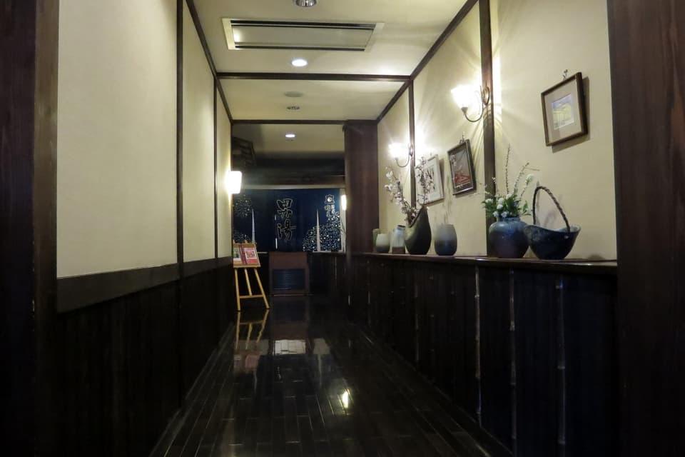 源泉湯燈屋