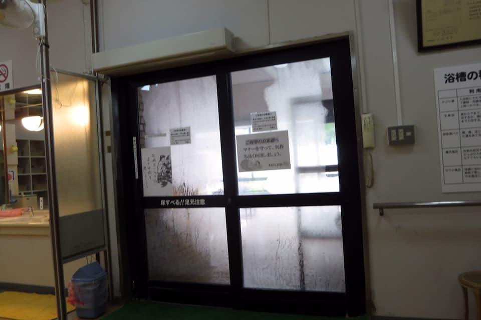 鳥海温泉保養センター あぽん西浜